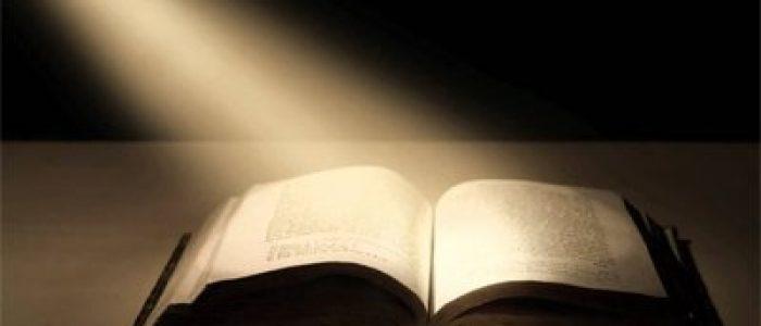 Գործք առաքելոց 10:14