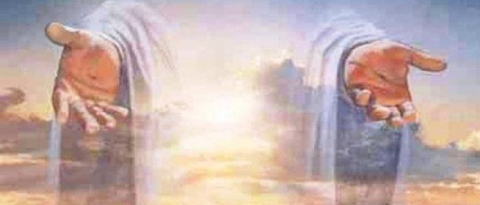 Տիրոջ անհուն սերն ու ողորմությունը